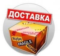 Оборудование для дискотек Комсомольск-на-Амуре